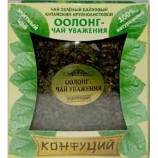 Чай зеленый листовой Конфуций Оолонг чай уважения и здоровья, банка, 70 г