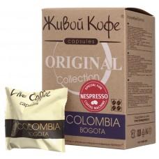 Кофе в капсулах Nespresso Живой Original Columbia Bogota, 10*6 г