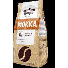 Кофе в зернах Живой Мокка, 500 г