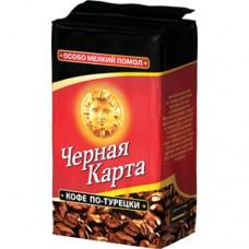 Кофе молотый Черная карта по-турецки, 100 г
