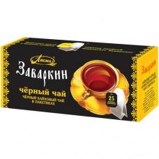 Чай черный в пакетиках для чашки, Лисма Заваркин 25*1,5 г.