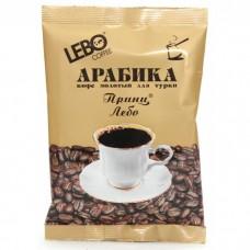 Кофе молотый для турки Lebo Принц, 100 г