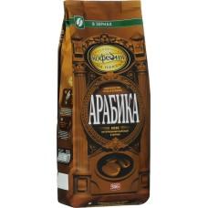 Кофе в зернах Московская кофейня на паяхъ Арабика, м/у, 500 г