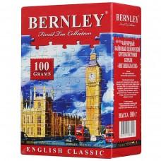 Чай черный листовой Bernley English Classic, 100 г