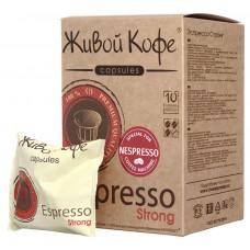 Кофе в капсулах Nespresso Живой Espresso Strong, 10*6 г