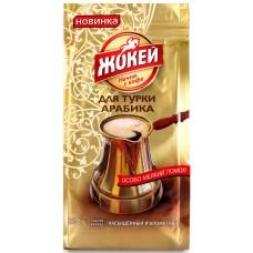 Кофе молотый для турки Жокей, 200г