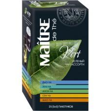 Чай зеленый в пакетиках для чашки Maitre Ассорти Весь Китай, 25*2 г