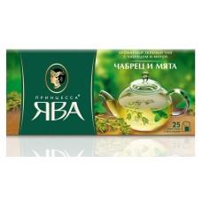 Чай зеленый в пакетиках для чашки Принцесса Ява Чабрец и мята, 25*1,5 г