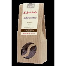 Кофе в зернах Живой Пуэрто-Рико, 200 г