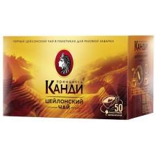 Чай черный в пакетиках для чашки Принцесса Канди Цейлон, 50*2 г