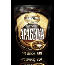 Кофе растворимый Московская кофейня на паяхъ Арабика, м/у, 150 г