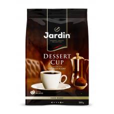 Кофе в зернах Jardin Dessert Cup (Жардин Дессерт Кап), 500 г