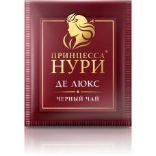 Чай черный в пакетиках для чашки Принцесса Нури Де Люкс, для HoReCa, 100*2 г