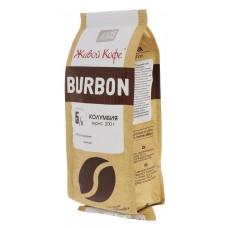 Кофе в зернах Живой Бурбон, 200 г