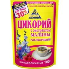 Цикорий Здоровье Малина, 100 г