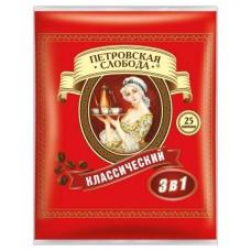 Кофейный напиток растворимый Петровская Слобода Классический 3 в 1, 25*20 г