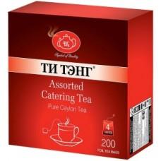 Чай в пакетиках для чашки (в конвертах) Ти Тэнг Assorted Catering Tea, 200*2 г