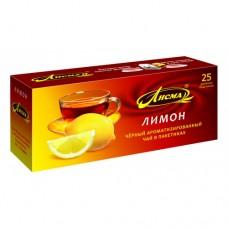 Чай черный в пакетиках для чашки, Лисма Лимон 25*1,5 г.
