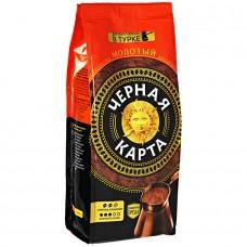 Кофе молотый для турки Черная карта, 250 г