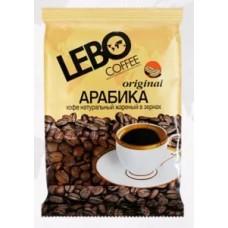 Кофе в зернах Lebo Original, 500 г