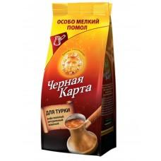 Кофе молотый для турки Черная карта, 100 г