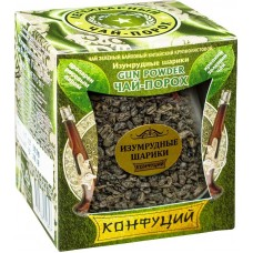 Чай зеленый листовой Конфуций Изумрудные шарики Ган Паудер, банка, 90 г