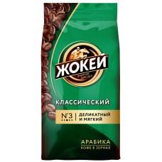 Кофе в зернах Жокей Классический, 250г