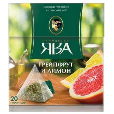 Чай зеленый в пирамидках Принцесса Ява Грейпфрут и лимон, 25*1,8 г