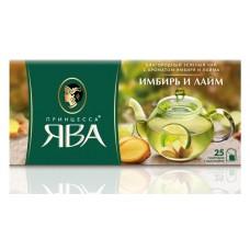 Чай зеленый в пакетиках для чашки Принцесса Ява Имбирь и лайм, 25*1,5 г
