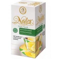 Чай зеленый в пакетиках для чашки Nadin Китайский лимонник, 25*2 г