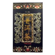 Чай черный листовой Чю Хуа серия GOLD Пу-Эрх Голд 10 лет, 150 г