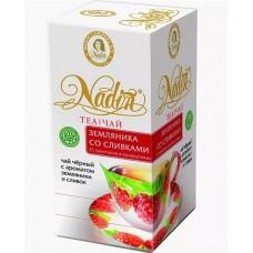 Чай зеленый в пакетиках для чашки Nadin Клубника и алоэ, 25*2 г