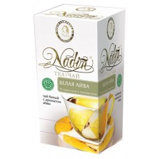Чай белый в пакетиках для чашки Nadin Белая айва, 25*2 г