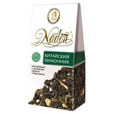 Чай зеленый листовой Nadin Китайский лимонник, 50 г