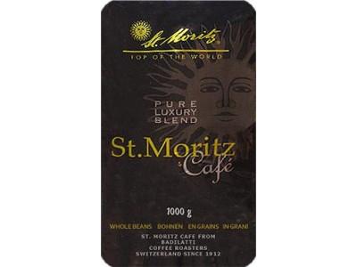 Кофе в зернах Badilatti St.Moritz Cafe (Бадилатти Санкт Мориц), 1кг