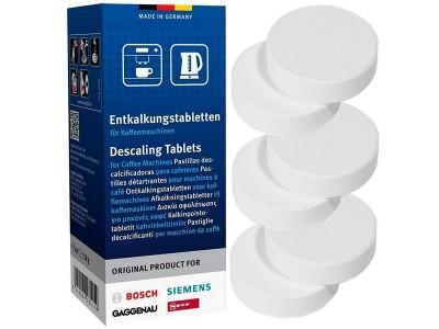 Таблетки Bosch для декальцинации (от накипи), 6 шт./уп.