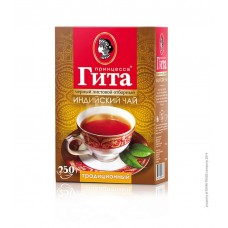 Чай черный листовой Принцесса Гита Традиционный, 250 г