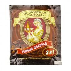 Кофейный напиток растворимый Петровская Слобода Темный шоколад 3 в 1, 25*18 г