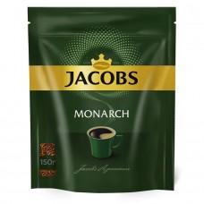 Кофе растворимый Jacobs Monarch, м/у, 150 г