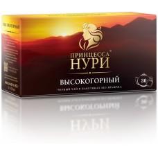 Чай черный в пакетиках для чашки Принцесса Нури Высокогорный, б/я, 30*2 г