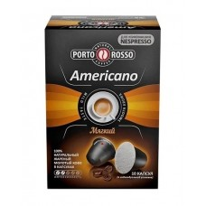 Кофе в капсулах Nespresso Porto Rosso Americano, 10*5 г