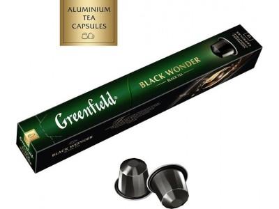 Чай в капсулах, совместимых с системами NESPRESSO Greenfield Black Wonder (Блэк Вандэ) 10 * 2.5г