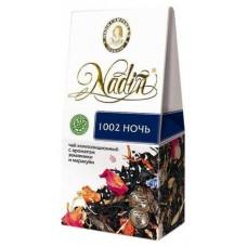 Чай ассорти листовой Nadin 1002 ночь, 50 г