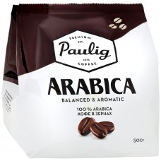 Кофе в зернах Paulig Arabica (Паулиг Арабика), 500 г