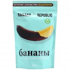 Банан сушеный Banana Republic в шоколадной глазури, 200 г