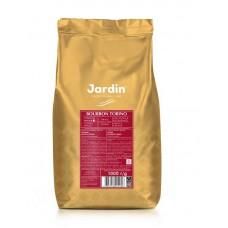 Кофе в зернах Jardin Bourbon Torino (Жардин Бурбон Торино), HoReCa, 1 кг.