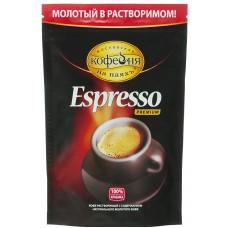 Кофе растворимый Московская кофейня на паяхъ Espresso, м/у, 75 г