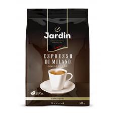 Кофе в зернах Jardin Espresso Di Milano (Жардин Эспрессо ди Милано), 500 г