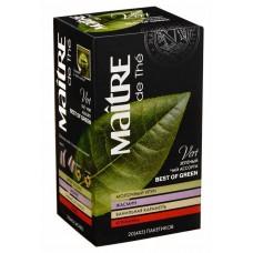 Чай зеленый в пакетиках для чашки Maitre Ассорти Best of Green, 20*2 г