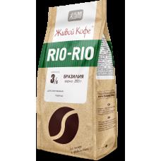 Кофе в зернах Живой Рио-Рио, 200 г